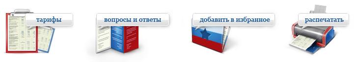 Иконки для сайта нотариуса Москвы