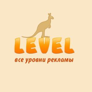 Логотип рекламной студии Level