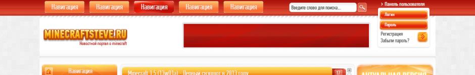 Дизайн новостного портала