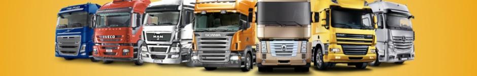Дизайн сайта разборки европейских грузовиков