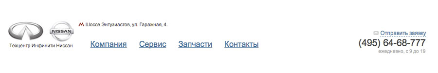 ИнфинитиНиссан.ру