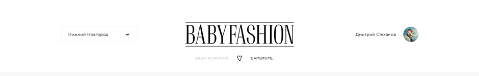 Babyfashion