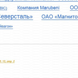 Сайт TFG