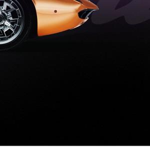 Lamborghini Miura P400 C
