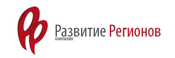 Развитие Регионов (logo+ФС)