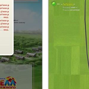 Дизайн сайта коттеджного поселка