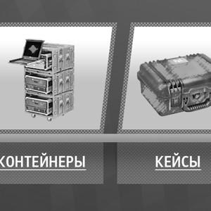 Эскиз сайта Пели Украина