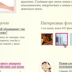 Сайт Е.Данильчик