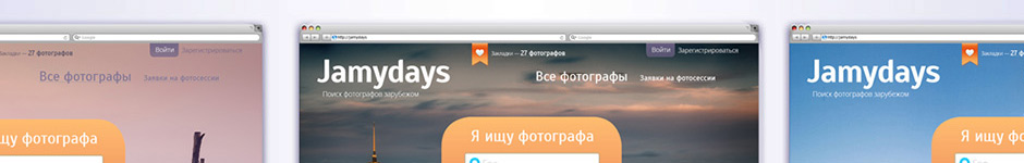 Дизайн сайта Jamydays
