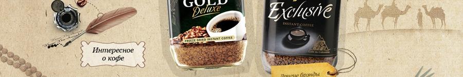 Концепт сайта для импортера кофе из Индии