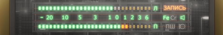 ИЛТ6-30М