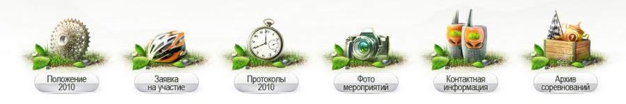 Иконочки для нового сайта
