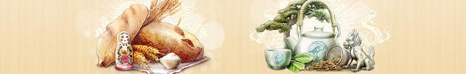 Хлеб и чай