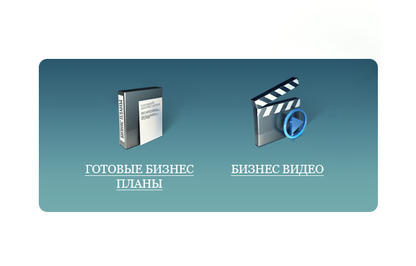 Иконки для сайтв