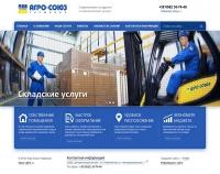 Создание корпоративного сайта «Агро-Cоюз-Терминал»