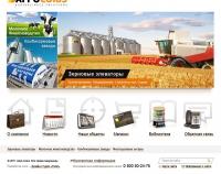 Разработка корпоративного сайта «Агросоюз»