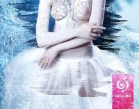 Как создать снежную королеву