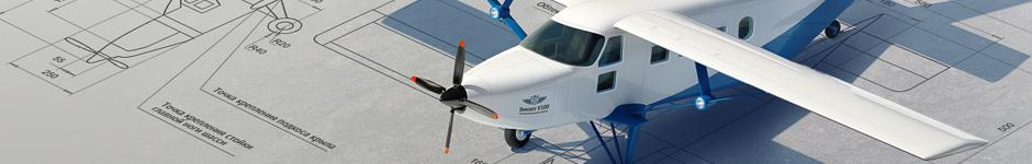 Проект легкого самолета
