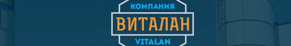 Одностраничник + логотип