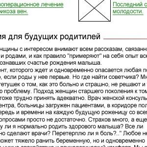 Медцентры Москвы