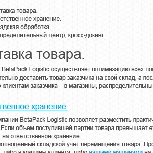 BetaPack web