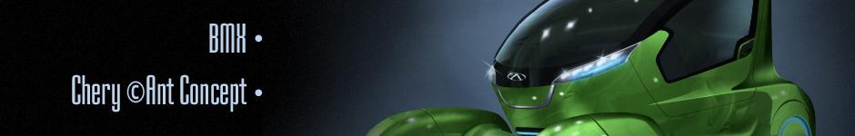 BMX+Chery Ant Concept