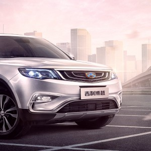 Concept illustration for Geely