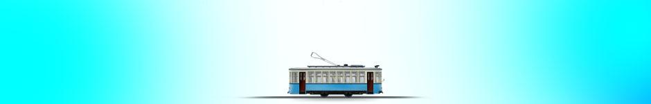 Еще один трамвай по уроку