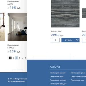 Интернет магазин Viplitka