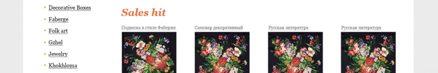 Интернет магазин сувениров из России