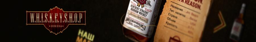 Whiskey Odessa