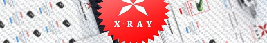 X-Ray интернет каталог