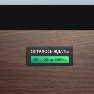 vivomag Заглушка вариант 2