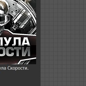 Лучше бы )))))