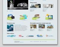 Новый дизайн сайта SolnceTur