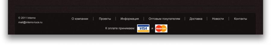 Интернет-магазин люстр и светильников