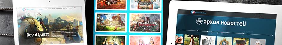 Cайт издателя онлайн проектов Fabrika Online