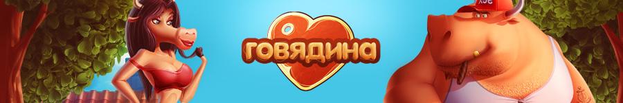 дизайн сайта для онлайн игры