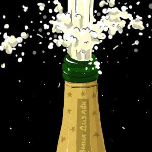 С новым годом.