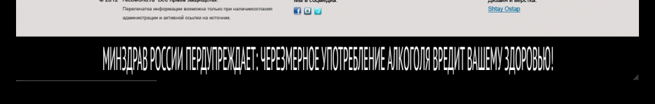 Алкомагазин (конкурс)