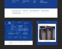 Сайт для аренды серверов