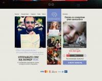 Дизайн сайта актера - Константина Юрьевича Хабенского