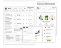 Дизайн интернет магазина Fatalka - ювелирные украшения. Словения, г.Любляна