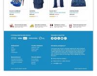Дизайн интернет магазина Твоё Моё – одежда и обувь. Россия, г.Санкт-Петербург