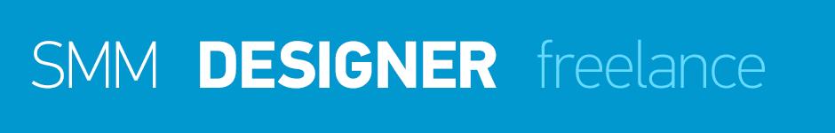 SMM Designer freelance