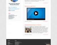 Оцените дизайн сайта