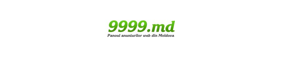 Доска бесплатных обьявлений в Молдове