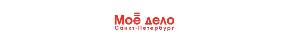 Моё-дело Санкт-Петербург