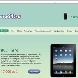 Дизайн личного сайта.