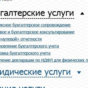 Дизайн сайта Агентство Финансовых Технологий